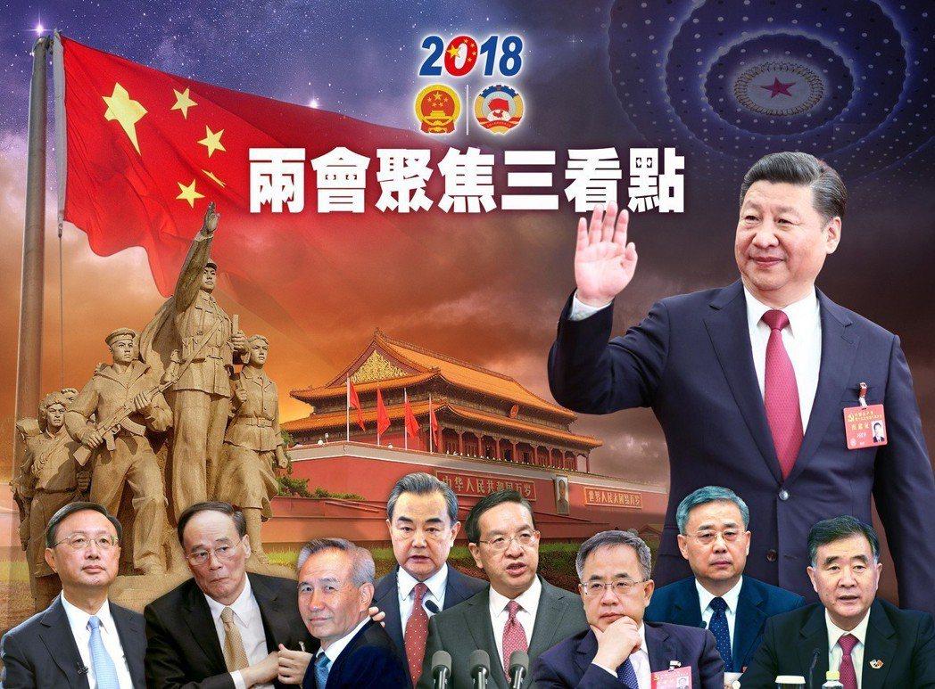 中國大陸兩會今天登場,大陸國家主席習近平(立者)將因人大可望通過國家主席任期取消...
