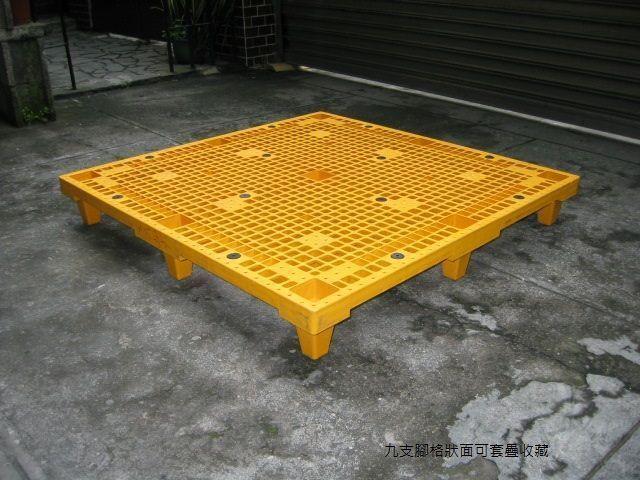 九宮格板棧可套疊收藏       佳毅公司/提供