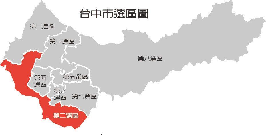 台中市選區圖