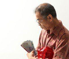 65歲退休 至少得備千萬養老