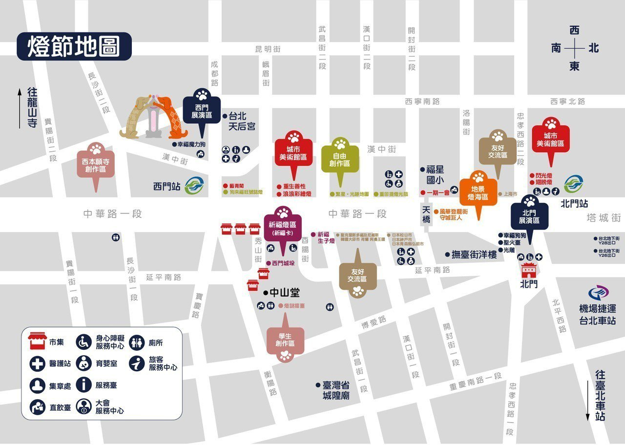 賞燈導覽地圖。 圖擷自2018台北燈節