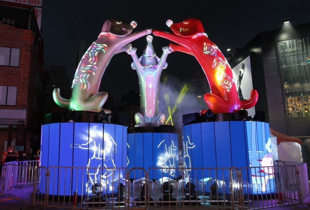 台北燈節主燈-幸福魔力狗。記者許正宏/攝影