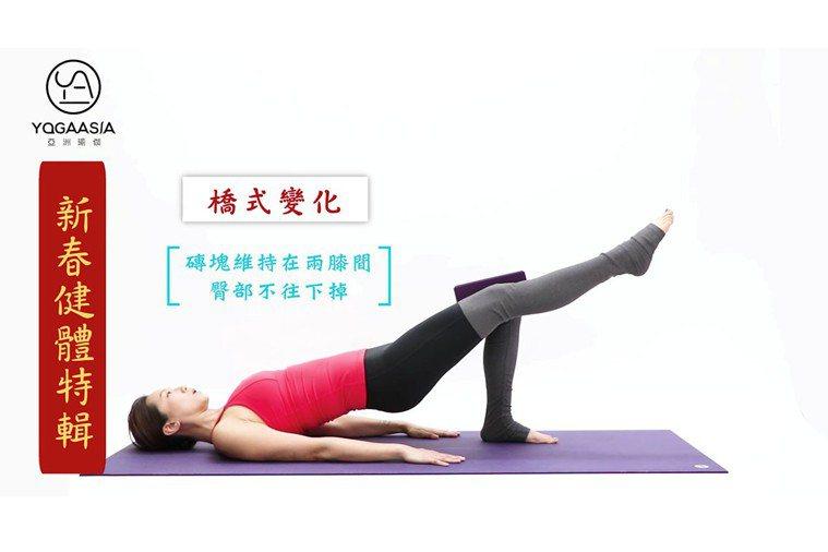 橋式變化。 圖片提供/亞洲瑜伽