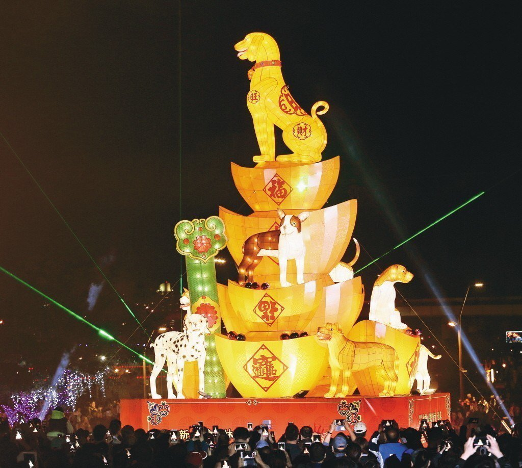 新北市祈福燈會點燈,「金犬福旺」主燈,高八米、共九隻不同金色狗及金元寶,閃耀大台...