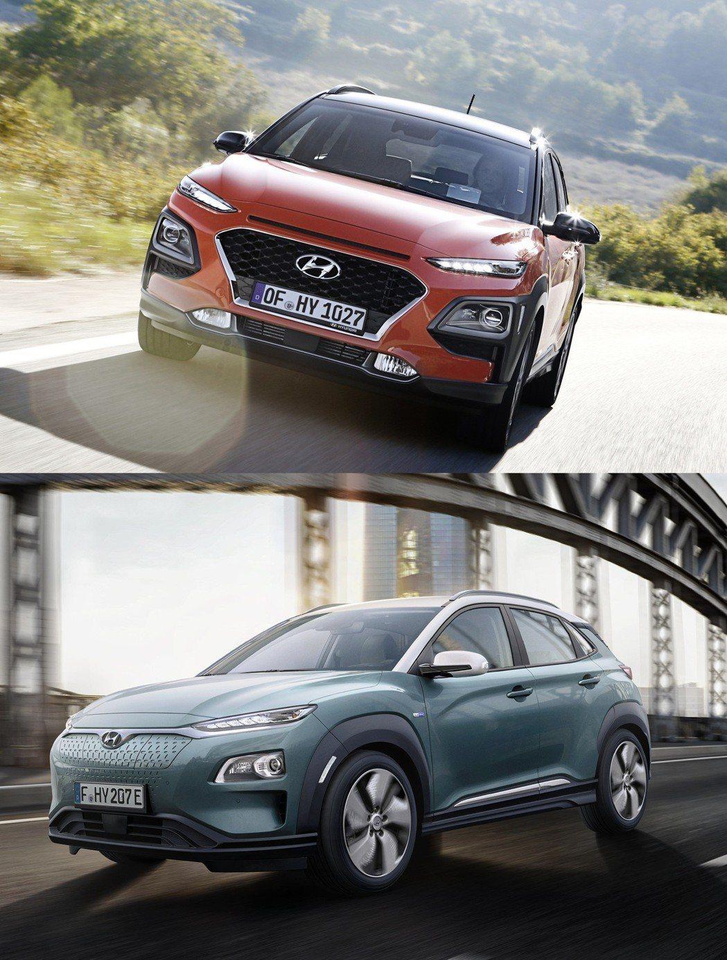 上圖為一般版Kona,下圖為Kona Electric。 摘自Hyundai