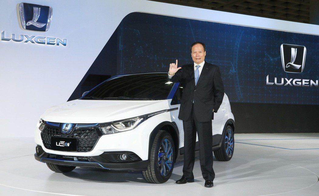 納智捷預計今年第四季將發表兩款全新電動車。圖為LUXGEN總經理蔡文榮與U5 EV+電動車。 圖/LUXGEN提供