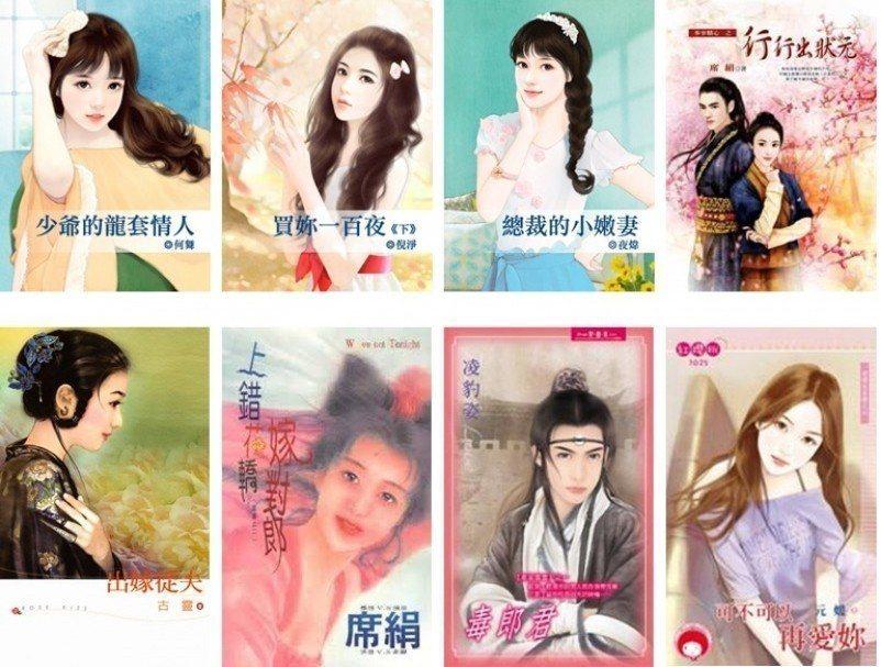 楊若慈將本土言情小說的發展分為六個階段,其中包括1960至1990年「混血」期、2006至2010年「衰退」期及2011至2015年「新血」期。 圖/openbook閱讀誌提供
