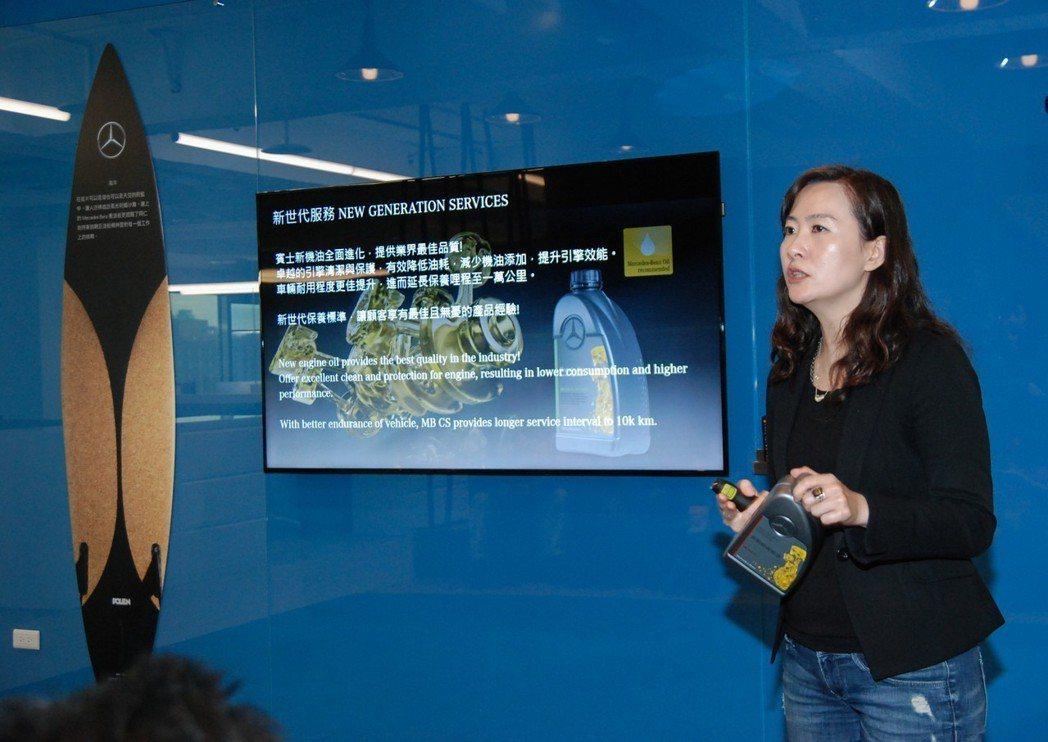 台灣賓士預計將於五月推出新款原廠機油,未來全車系的保養里程將以一萬公里為主。 記者林鼎智/攝影