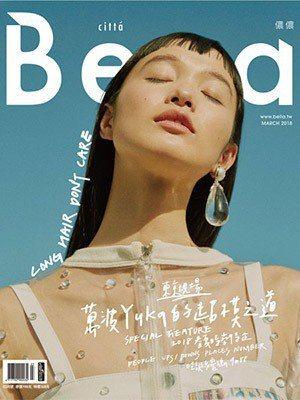 圖/bella儂儂雜誌