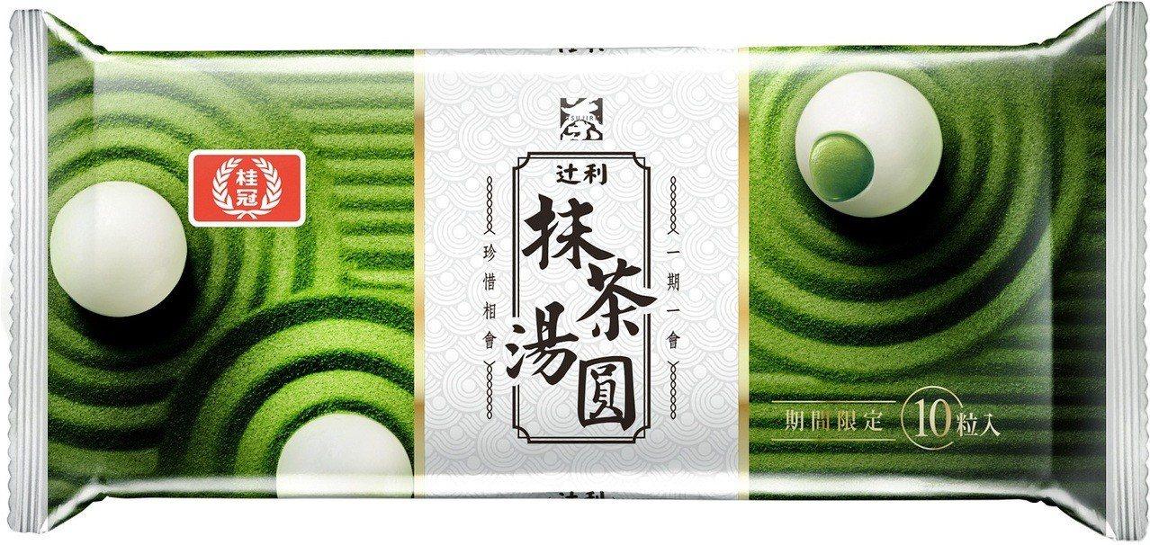 桂冠湯圓辻利抹茶,售價59元。圖/全聯提供