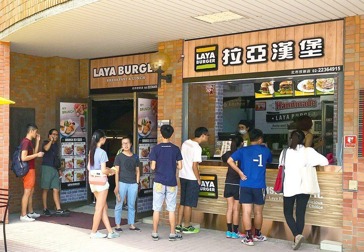 拉亞漢堡推出「30萬元起,做自己時間的主人」專案,訴求提供業界最多元的店格選擇,...