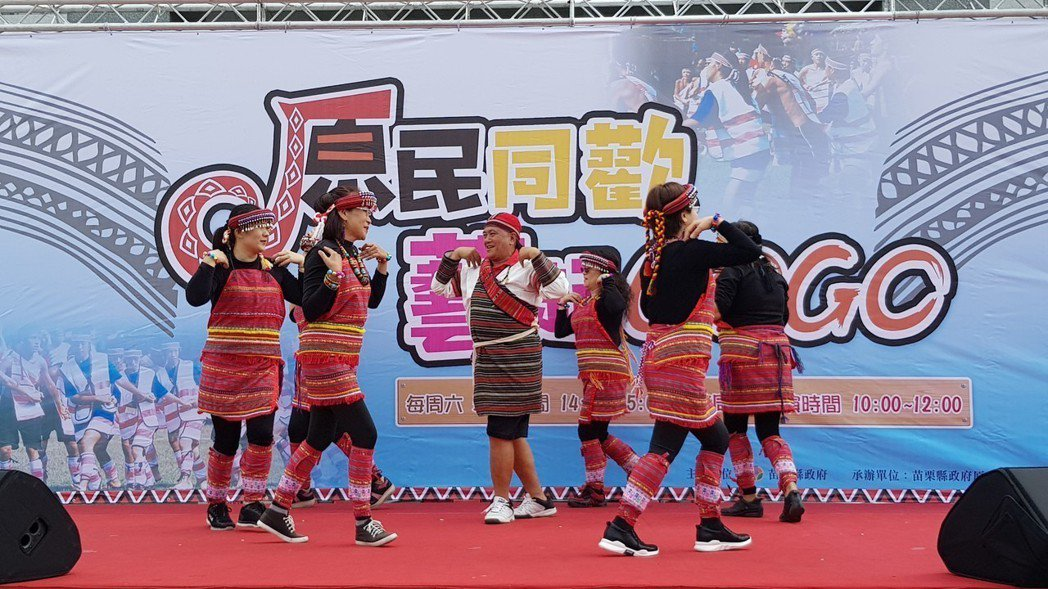 苗栗縣泰雅文物館每逢周休假日推出原住民族歌舞及街頭藝人表演。記者黃瑞典/攝影