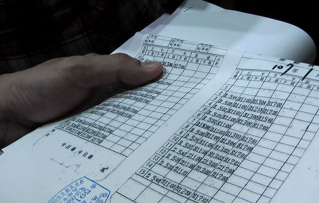 俊亞實業公司一名女性員工的差勤打卡單,1月2日至13日接連上了12天班。記者徐如...