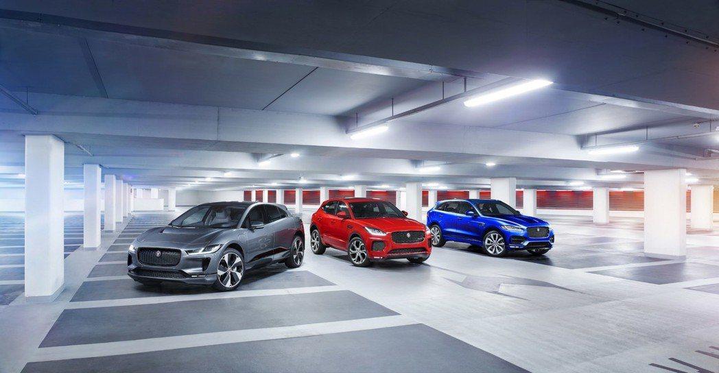 Jaguar Pace的成員,由左至右分別為I-Pace、E-Pace、F-Pa...