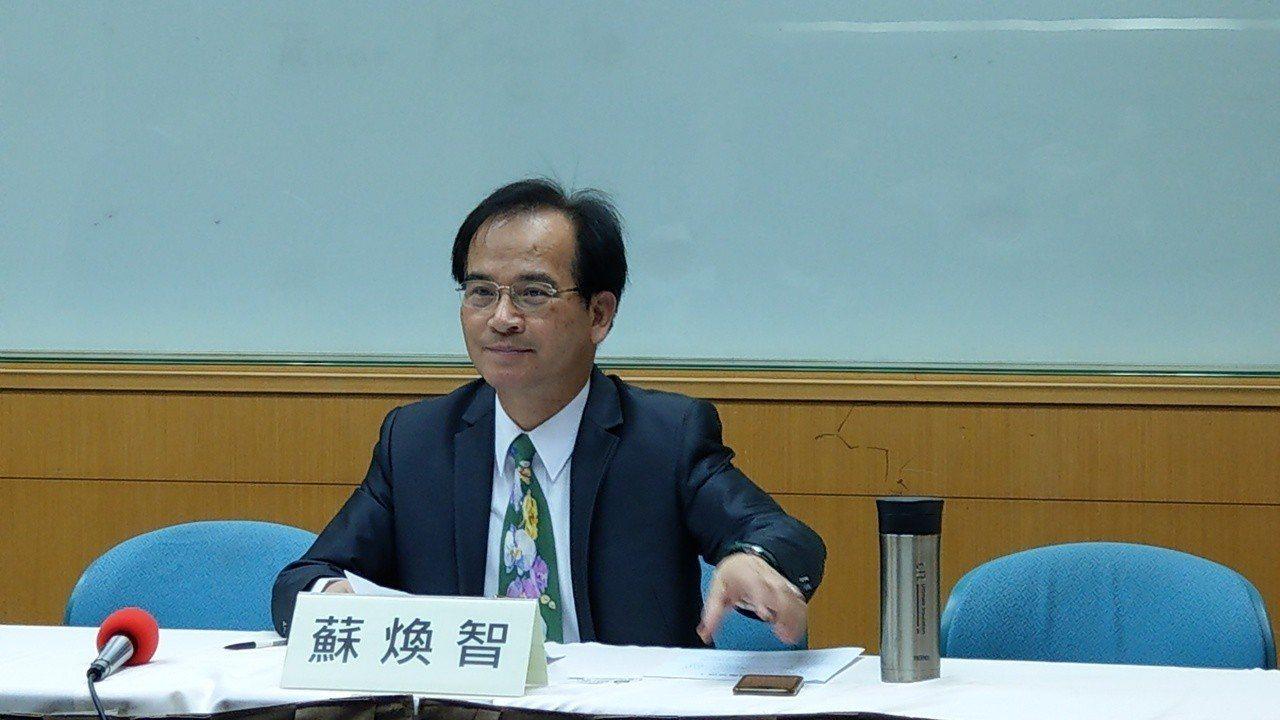 小英政府背離創黨初衷 蘇煥智宣布退黨參選台北市長。記者楊正海/攝影