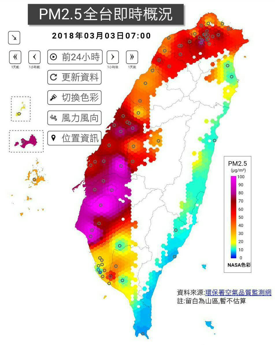 全台灣今天受微弱風場環境影響,大氣擴散條件持續不良,上午7時西半部從台北至雲嘉南...