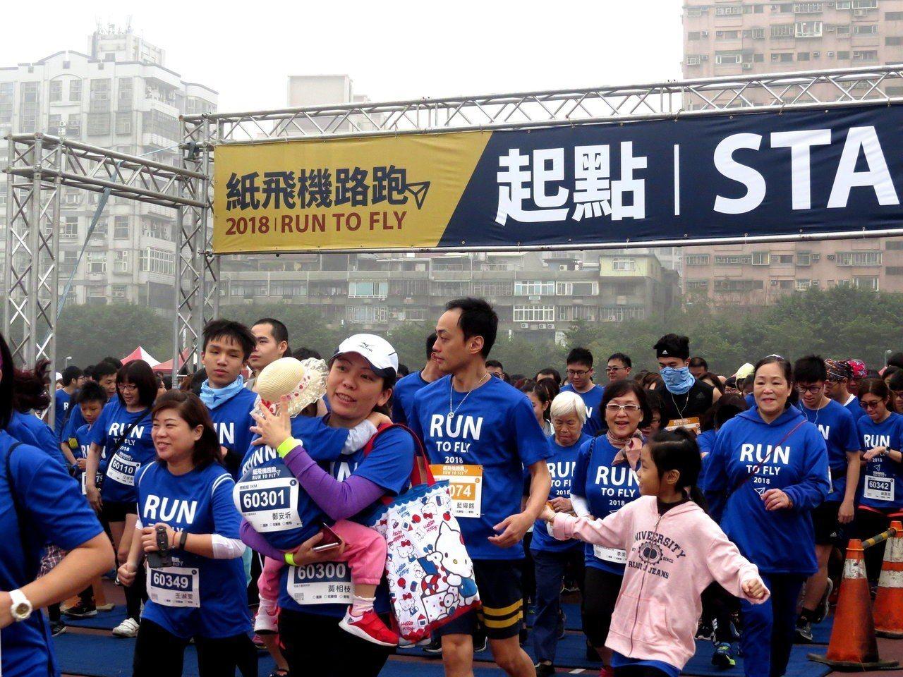 由台北大學休運系學生自行辦理的「紙飛機路跑」今天開跑,共有2千多名民眾參與,許多...