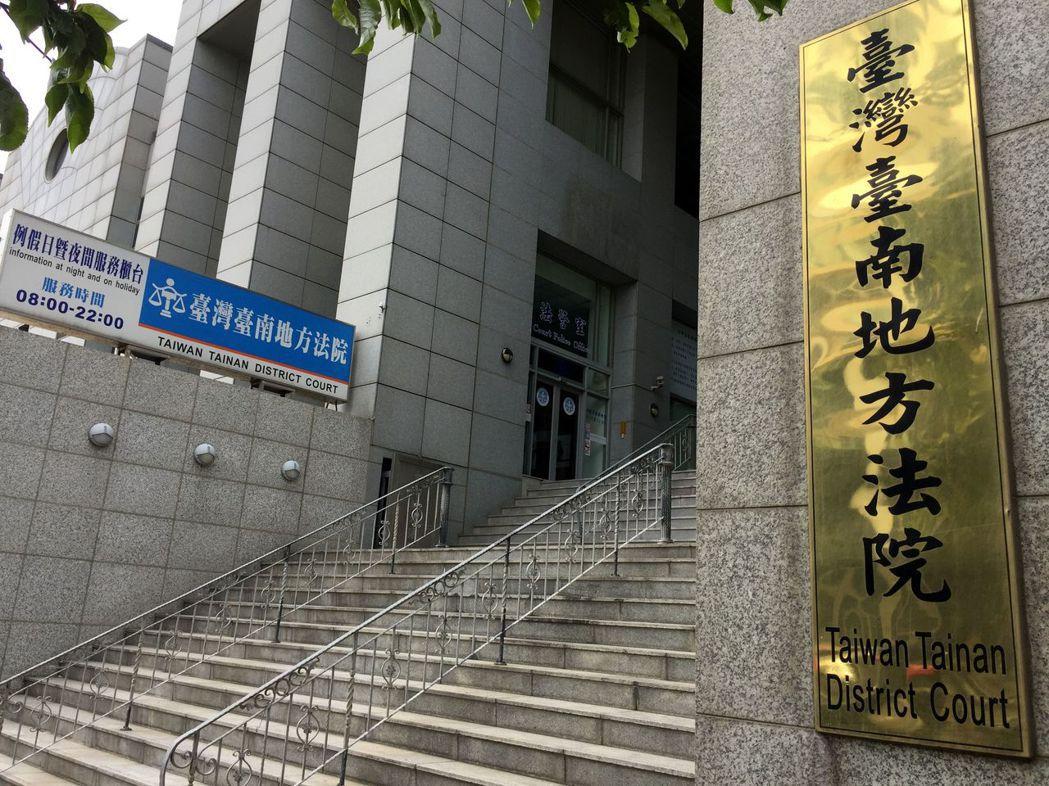 指名道姓辱罵同事「X你娘」,事後硬掰「趕羚羊」,台南地院法官判許女拘役10日,可...