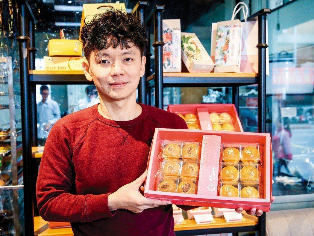 「周老爸時尚餅舖」創業老闆周剛毅