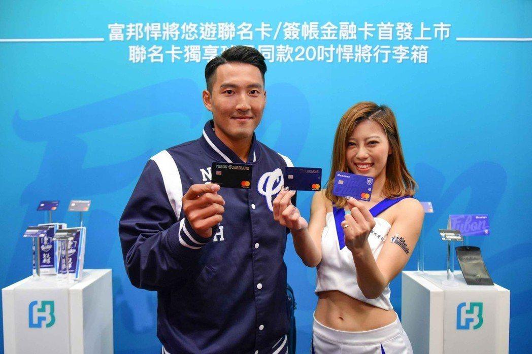 富邦悍將隊長林哲瑄,特別為球迷介紹最新的富邦悍將悠遊聯名卡。富邦金控/提供