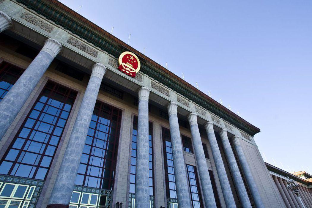 中共人民大會堂外觀。香港01新聞