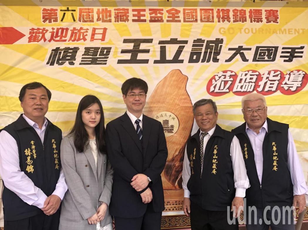 圖說 第6屆嘉義市「九華山地藏王盃」全國圍棋公開賽今天登場,報名人數達982人,...