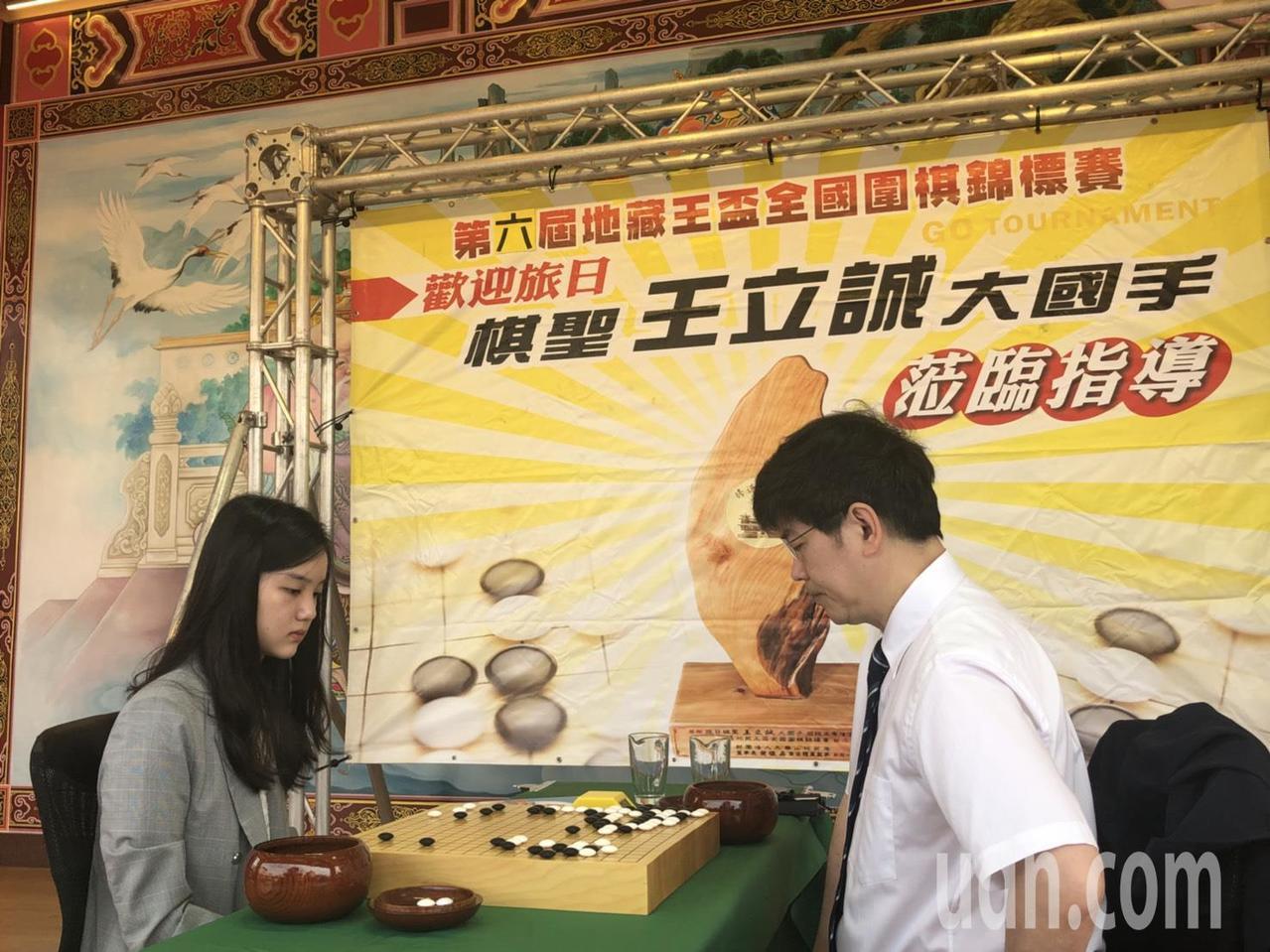 第6屆嘉義市「九華山地藏王盃」全國圍棋公開賽今天登場,報名人數達982人,今年再...