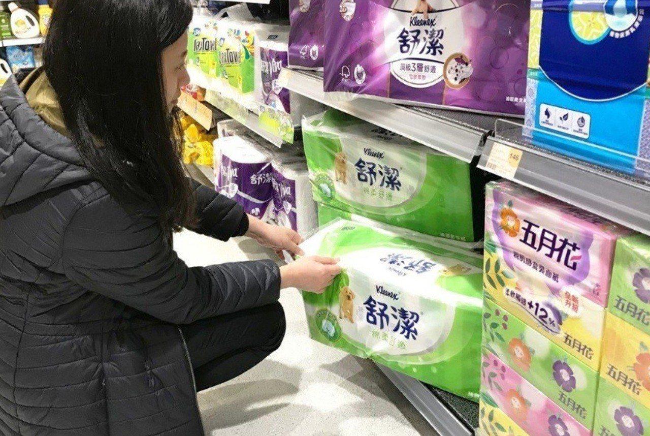 歷經一波的搶購,衛生紙的漲價風波似稍有平息。圖/聯合報系資料照