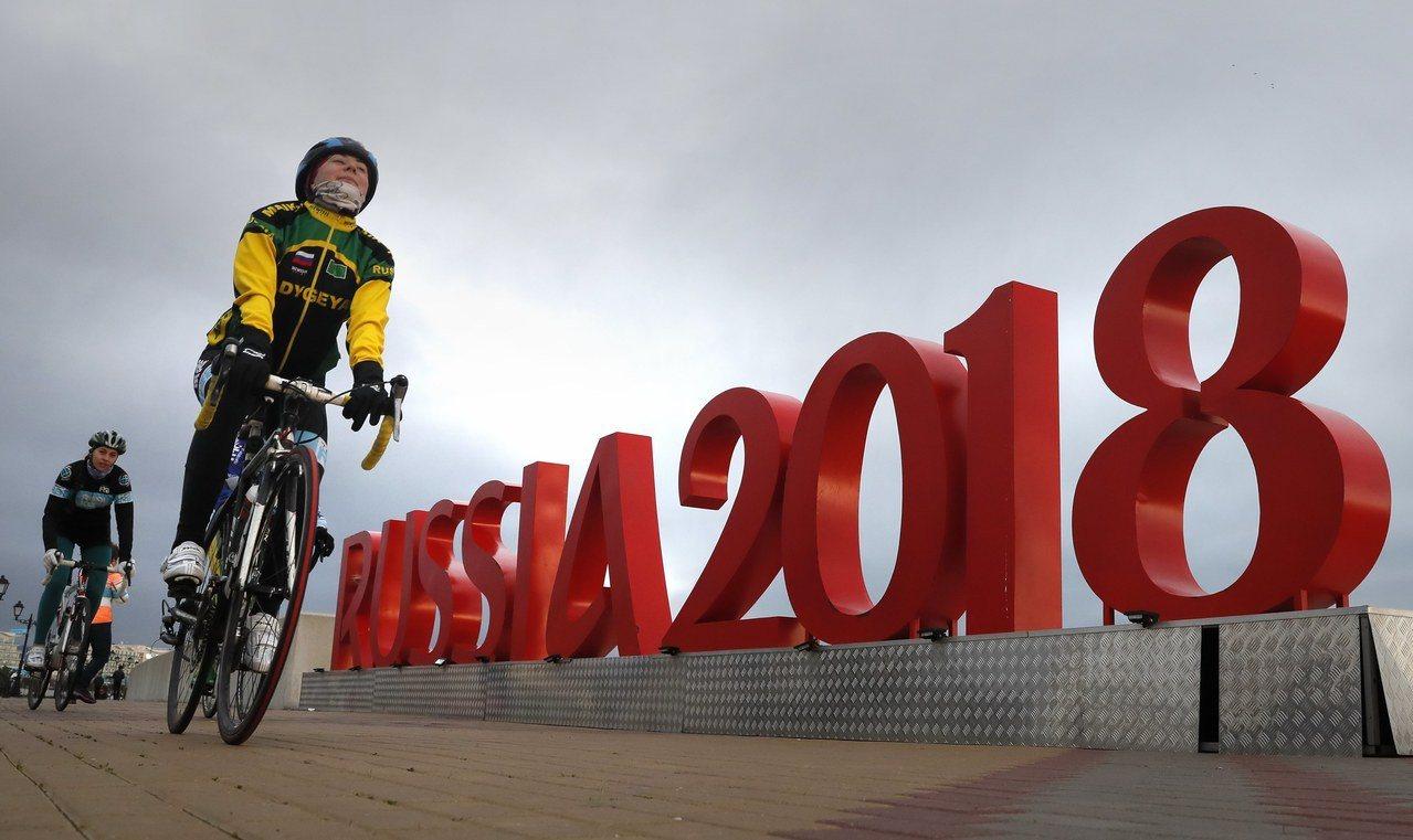 俄羅斯舉辦2018世足賽。 歐新社