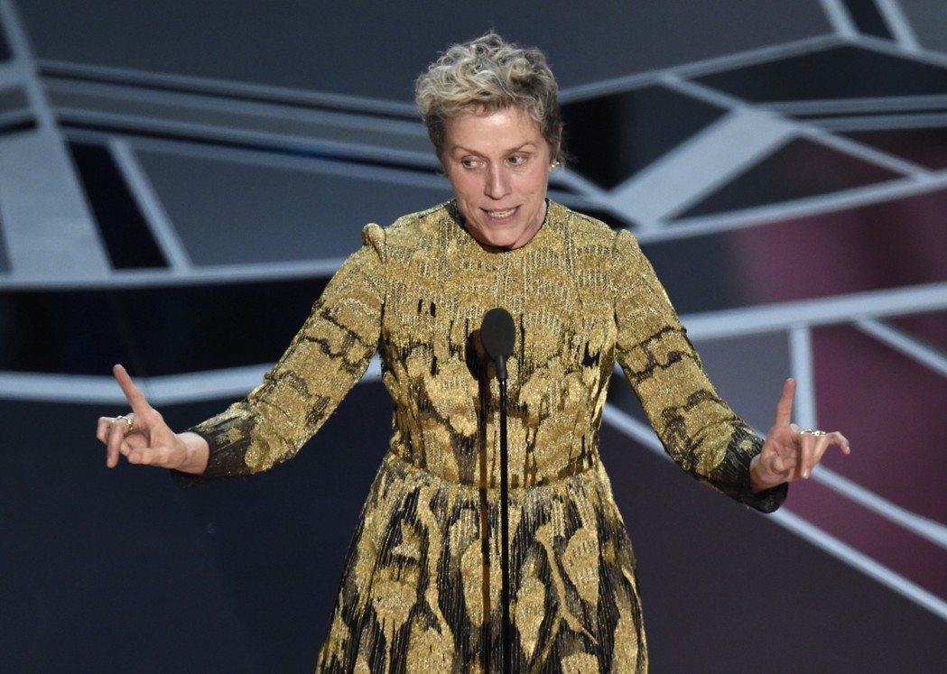 法蘭西絲麥朵曼拿下奧斯卡影后獎座。 圖/美聯社