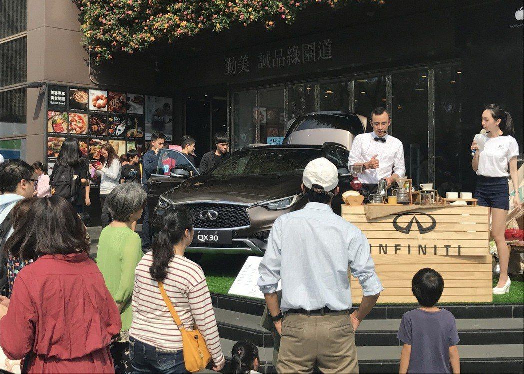 INFINITI QX30搶先鑑賞巡迴展開跑,邀請全台車迷朋友體驗「最佳小型豪華...