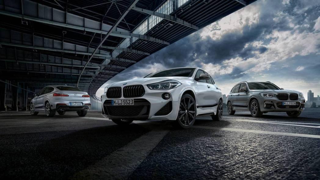 BMW X2 X3 X4 M套件增添跑格。 摘自BMW