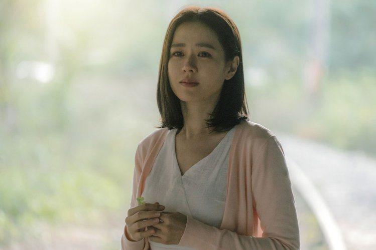 蘇志燮、孫藝真《雨妳再次相遇》。圖/車庫娛樂提供