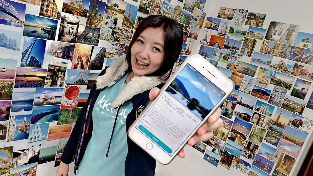 KKDay台灣區總經理黃昭瑛表示,自助旅遊在成熟市場近年吸引層峰人士注目,該公司...