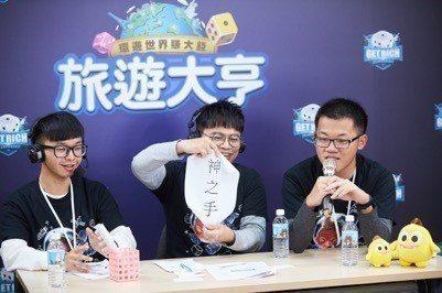 由玩家們喜愛的阿松擔任主持人,搭配兩位專業賽評(J.D與小N)