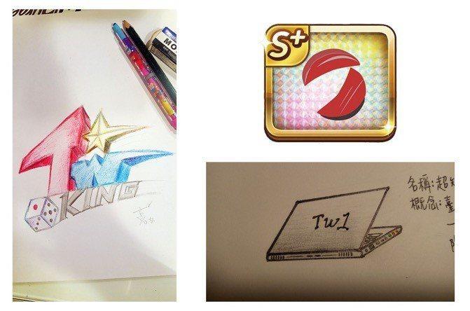 玩家超有才!一起為台灣隊加油!台灣隊徽章設計投稿活動結果公佈。(左為第一名,右2...