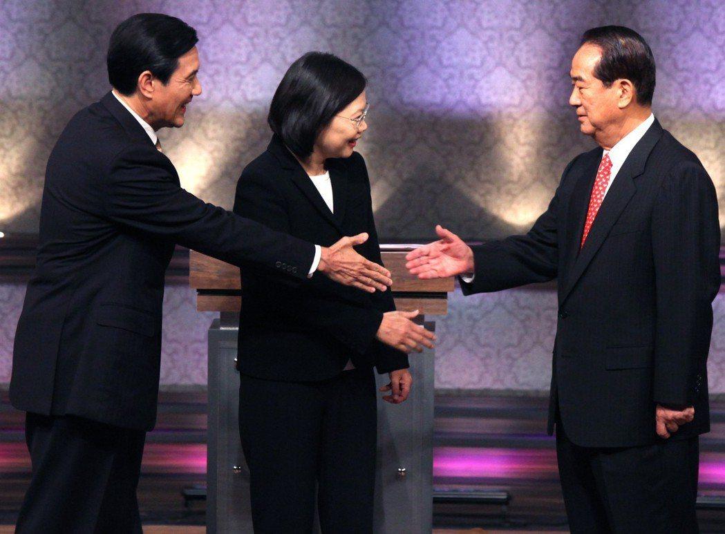 2012年總統大選首場電視辯論會曾在公共電視台舉行,左起為當時國民黨總統參選人馬...