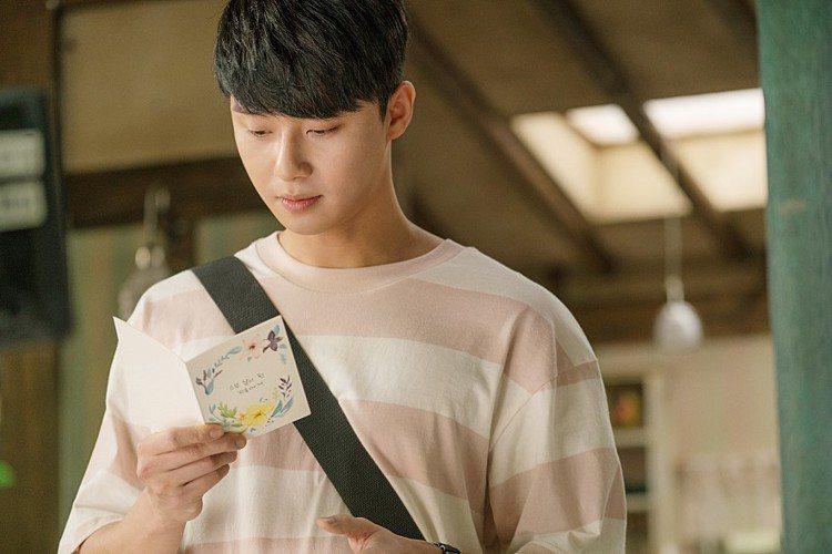 《雨妳再次相遇》朴敘俊特別演出長大後的蘇志燮兒子。圖/車庫娛樂提供