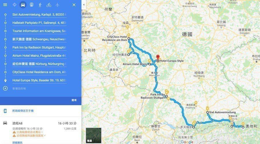 摘自Google Map