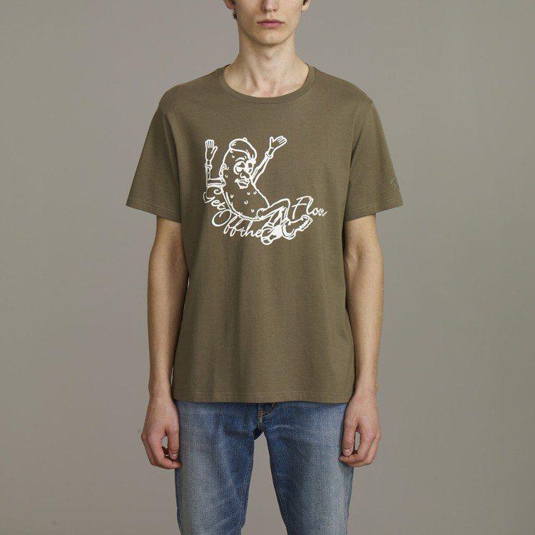 Kim Jones與GU合作系列男裝印花針織衫,約890元。圖/GU提供