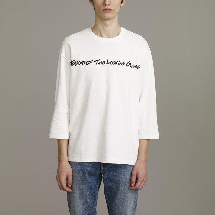 Kim Jones與GU合作系列男裝長袖寬版T恤售價,約590元。圖/GU提供