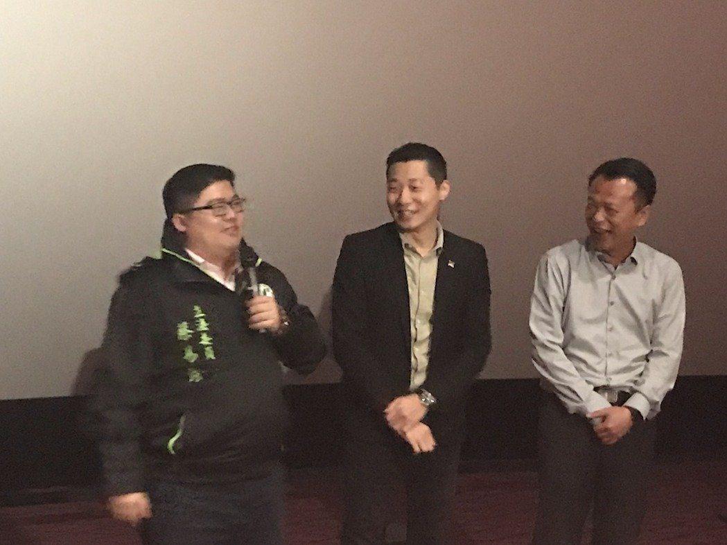立委蔡易餘(左)今晚在嘉義秀泰影城包場,讓嘉義地區民眾搶先看「衝組」,時代力量立...