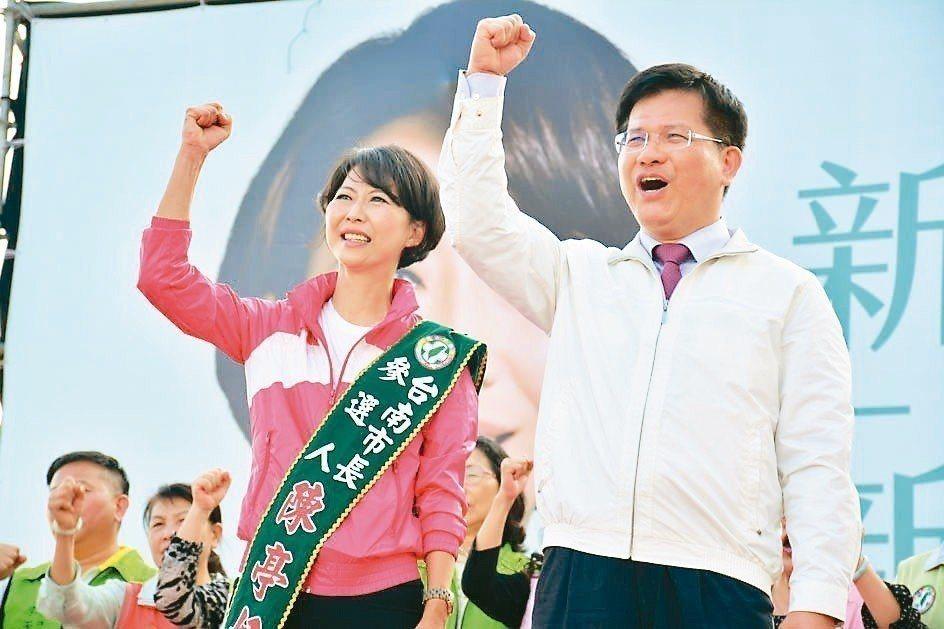 台南市長參選人陳亭妃(左)。圖/本報系資料照
