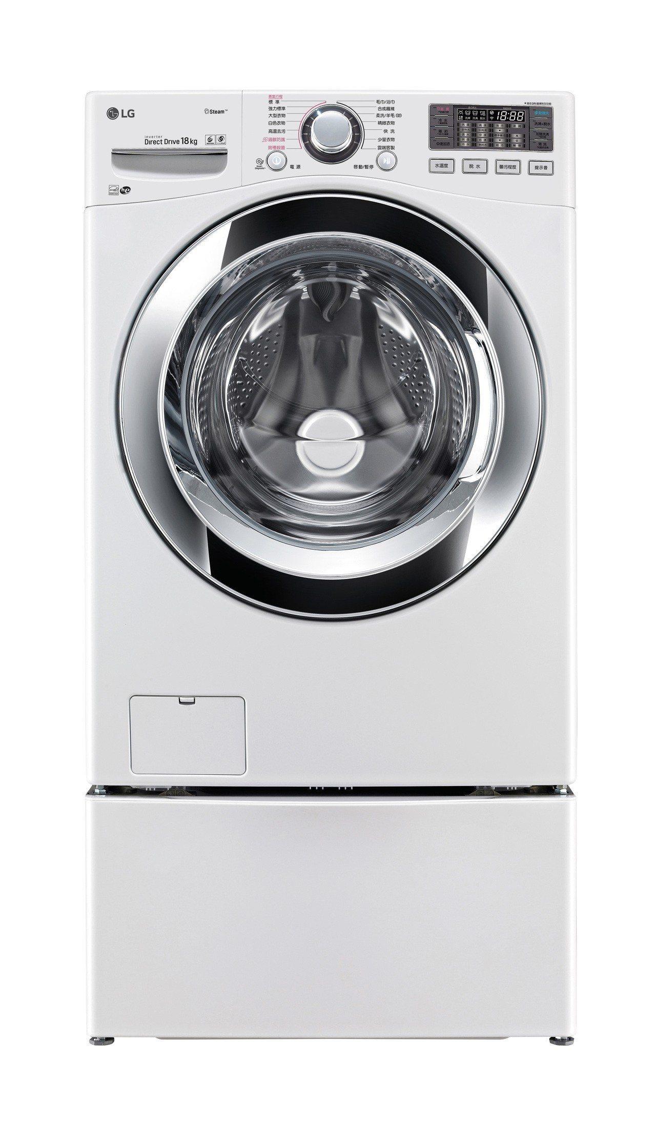 LG TWINWash雙能洗,買就送5,000元現金折價券,全國電子加碼送Fay...