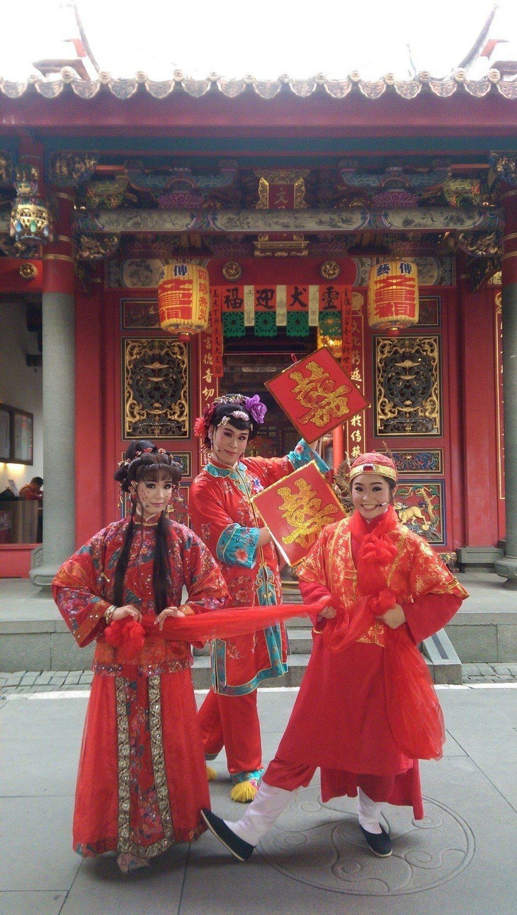 悟遠劇坊的龍鳳妙妙配是一齣詼諧逗趣小品歌仔戲。圖/全聯善美的文化藝術基金會提供
