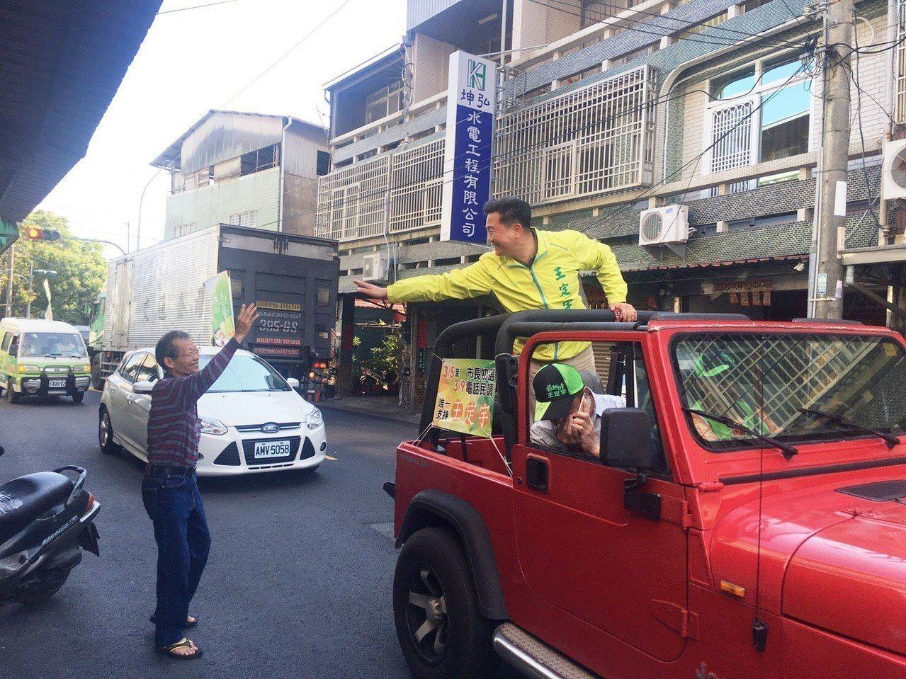 參與民進黨台南市長初選的參選人立委王定宇表示,倒數階段選擇車隊遊行,爭取鄉親支持...