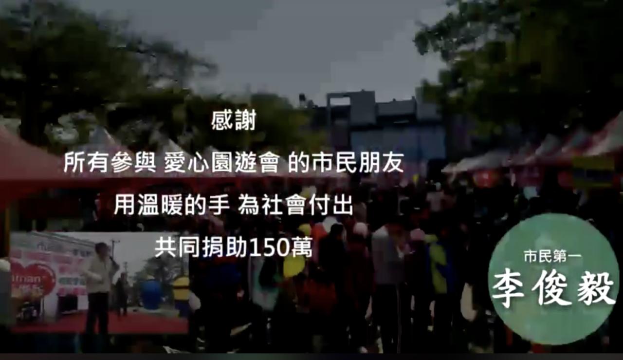 民進黨前秘書長李俊毅在「進步城市李俊毅」粉絲團上,推出四大政策宣導影片,聚焦政見...
