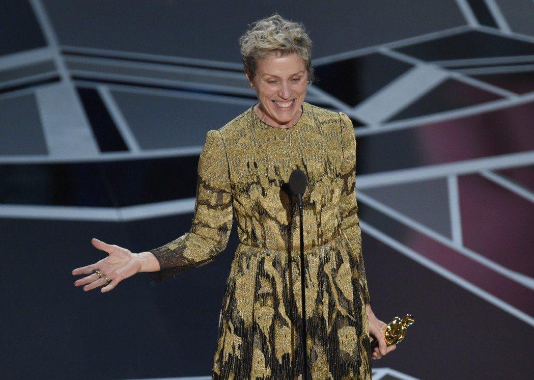 第90屆奧斯卡金像獎最佳女主角由「意外」法蘭西絲麥朵曼獲得。圖/美聯社