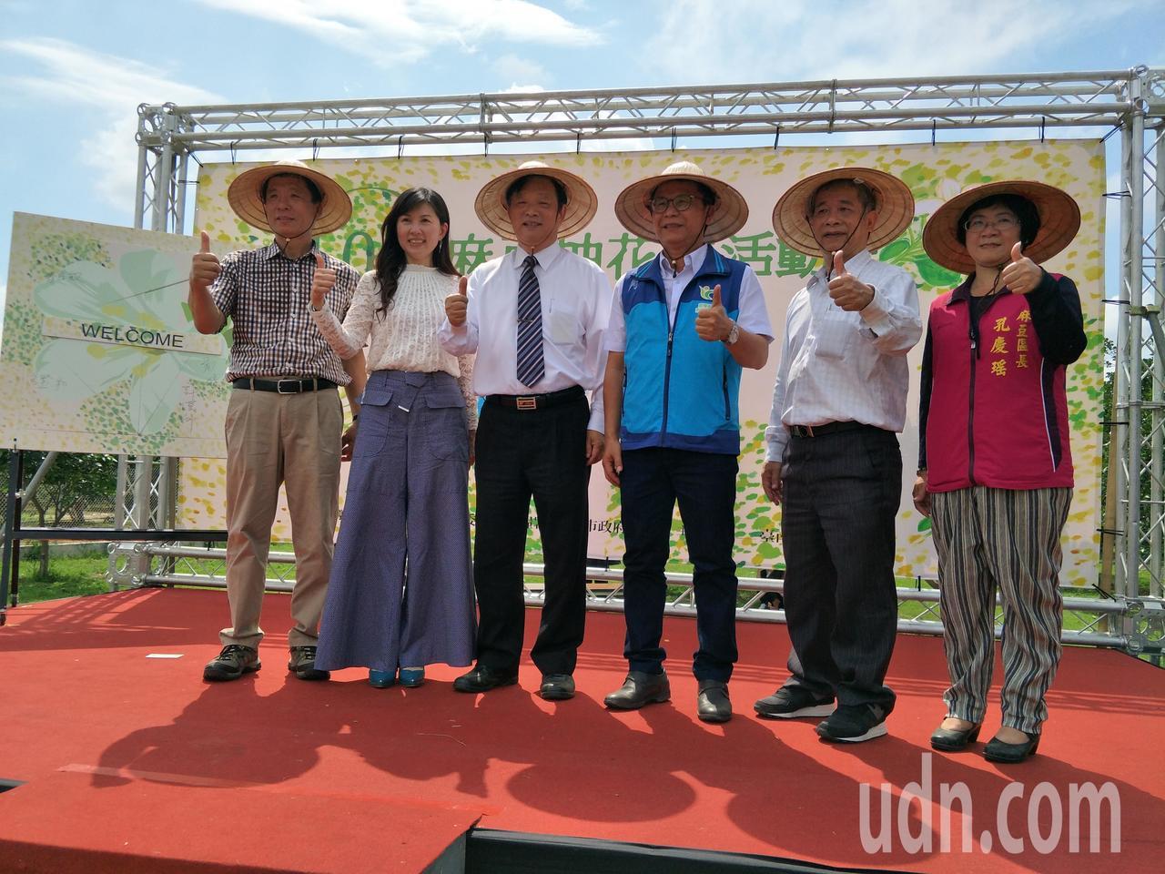 睽違5年台南麻豆農會再度承辦柚花季系列活動,邀請各界來參與。記者謝進盛/攝影