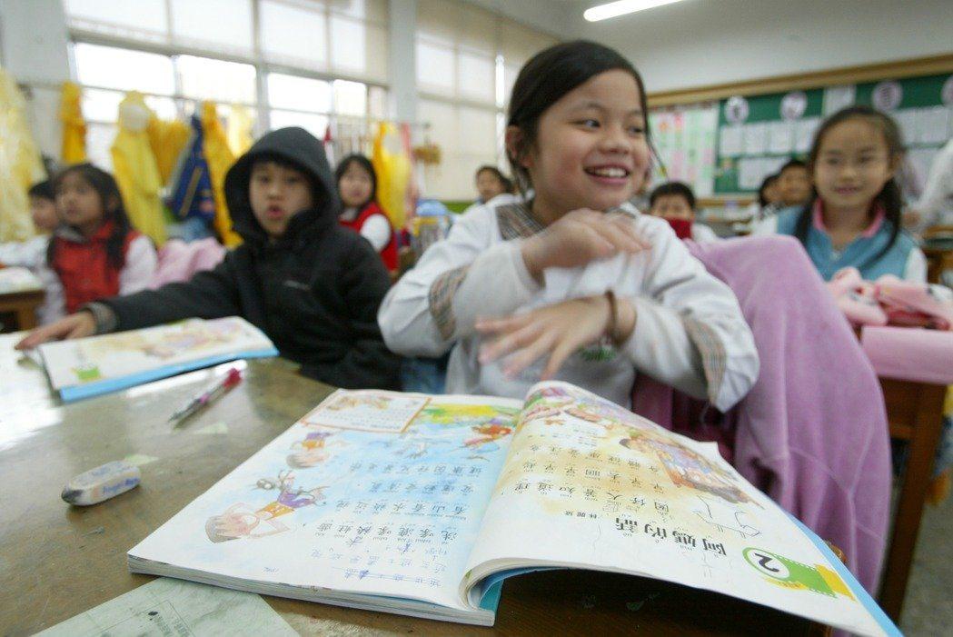 學童學習國語基礎,就是靠注音來學習。示意圖。圖/本報系資料照